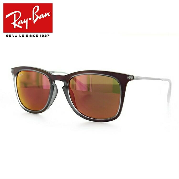 国内正規品 レイバン Ray-Ban サングラス RB4221F 61676Q 52 レッド/ガンメタル ミラーレンズ アジアンフィット メンズ レディース Rayban UVカット