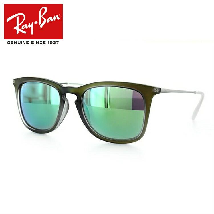 国内正規品 レイバン Ray-Ban サングラス RB4221F 61693R 52 グリーン/ガンメタル ミラーレンズ アジアンフィット メンズ レディース Rayban UVカット