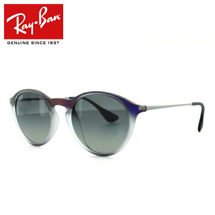 国内正規品 レイバン Ray-Ban サングラス RB4243F 622311 49 マットパープルグラデーション/シルバー フルフィット(アジアンフィット) 丸 RAYBAN メンズ レディース UVカット