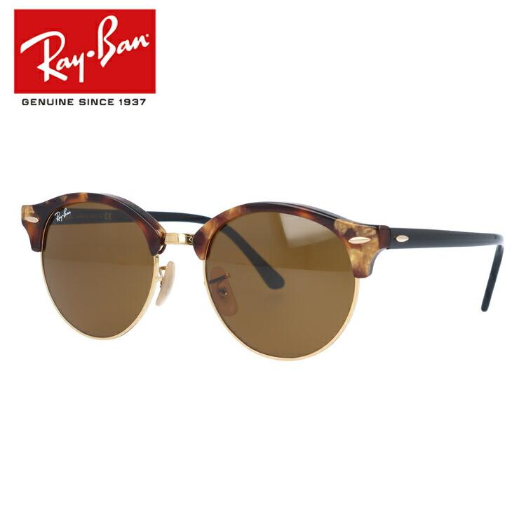 国内正規品 レイバン Ray-Ban サングラス クラブラウンド CLUBROUND RB4246 1160 51 トータス/ブラック 丸 べっこう ノーズパッド調整可能 RAYBAN メンズ レディース UVカット