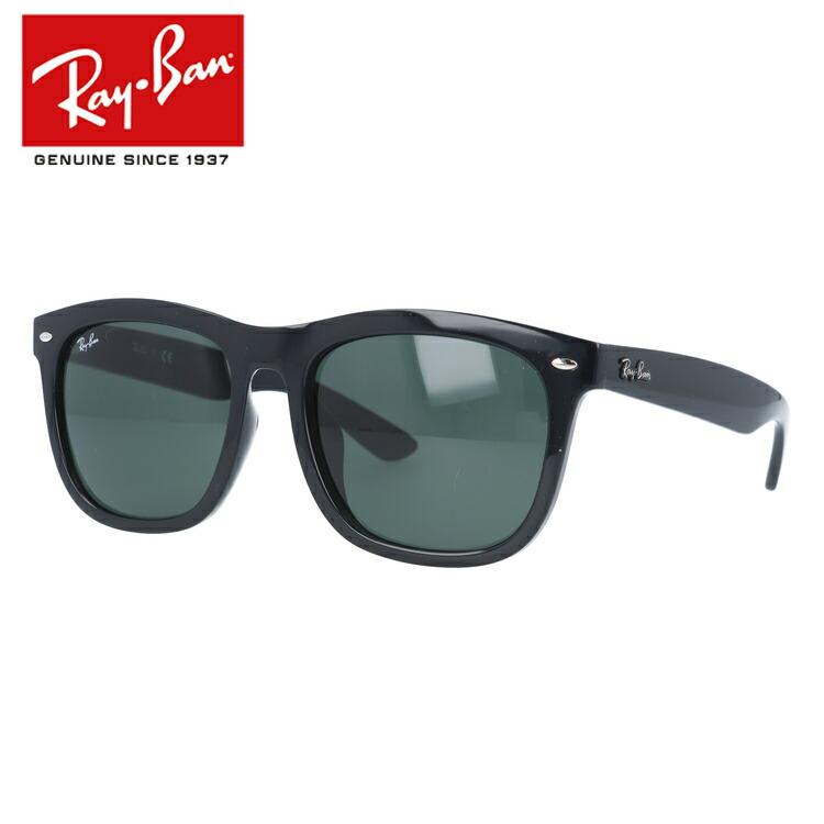 国内正規品 レイバン Ray-Ban サングラス RB4260D 601/71 57 ブラック フルフィット(アジアンフィット) メンズ レディース UVカット RayBan