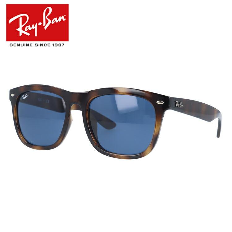 国内正規品 レイバン Ray-Ban サングラス RB4260D 710/80 57 トータス フルフィット(アジアンフィット) べっこう メンズ レディース UVカット RayBan