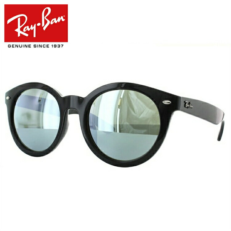国内正規品 レイバン Ray-Ban サングラス RB4261D 601/30 55 ブラック フルフィット(アジアンフィット) ミラーレンズ 丸 メンズ レディース UVカット RayBan