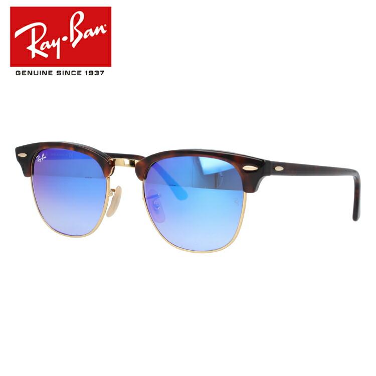 【海外正規品】レイバン Ray-Ban サングラス クラブマスター CLUBMASTER RB3016 990/7Q 51 トータス/ゴールド ノーズパッド調整可能 ミラーレンズ FLASH LENSES べっこう メンズ レディース UVカット RayBan