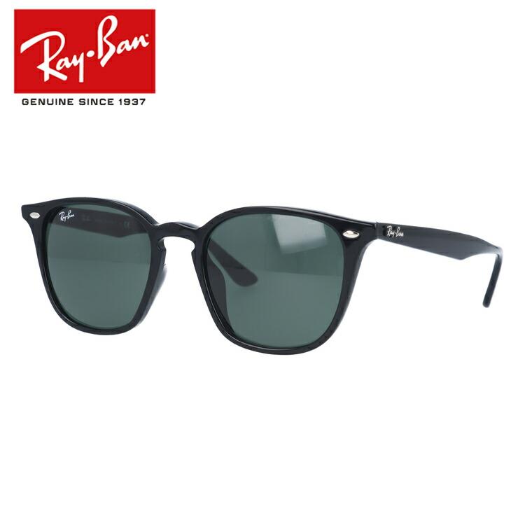 国内正規品 レイバン Ray-Ban サングラス RB4258F 601/71 52 ブラック フルフィット(アジアンフィット) メンズ レディース UVカット RayBan