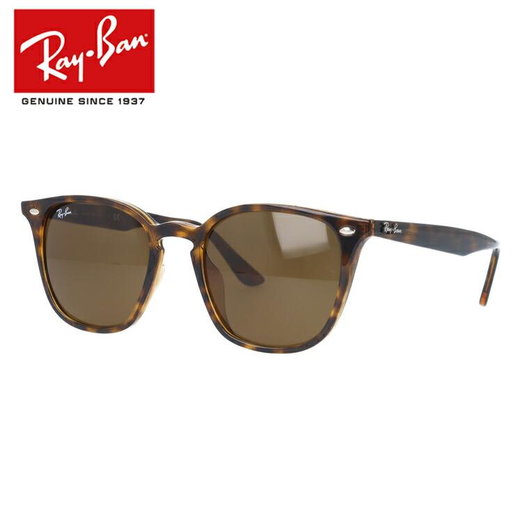 国内正規品 レイバン Ray-Ban サングラス RB4258F 710/73 52 トータス フルフィット(アジアンフィット) べっこう メンズ レディース UVカット RayBan