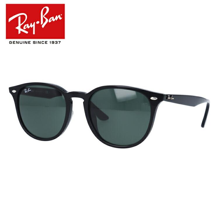 レイバン Ray-Ban サングラス RB4259F 601/71 53 ブラック フルフィット(アジアンフィット) メンズ レディース アイウェア【国内正規品/保証書付き】