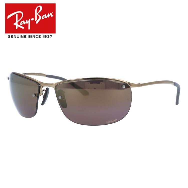 国内正規品 レイバン Ray-Ban サングラス クロマンス RB3542 197/6B 63 ブラウン 調整可能ノーズパッド Chromance 偏光レンズ ミラーレンズ メンズ レディース アイウェア
