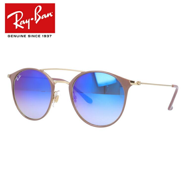 【海外正規品】レイバン Ray-Ban サングラス RB3546 90118B 49 ライトブラウン/ゴールド 調整可能ノーズパッド ミラーレンズ メンズ レディース アイウェア 新品