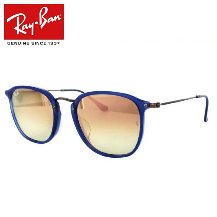 国内正規品 レイバン Ray-Ban サングラス RB2448NF 12097O 53 ブルー/ブラウン フルフィット(アジアンフィット) ミラーレンズ メンズ レディース アイウェア