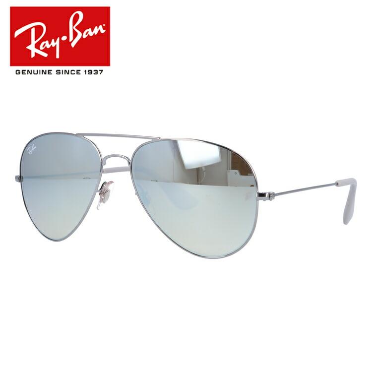 国内正規品 レイバン Ray-Ban サングラス RB3558 004/B8 58 ガンメタル 調整可能ノーズパッド ミラーレンズ メンズ レディース アイウェア