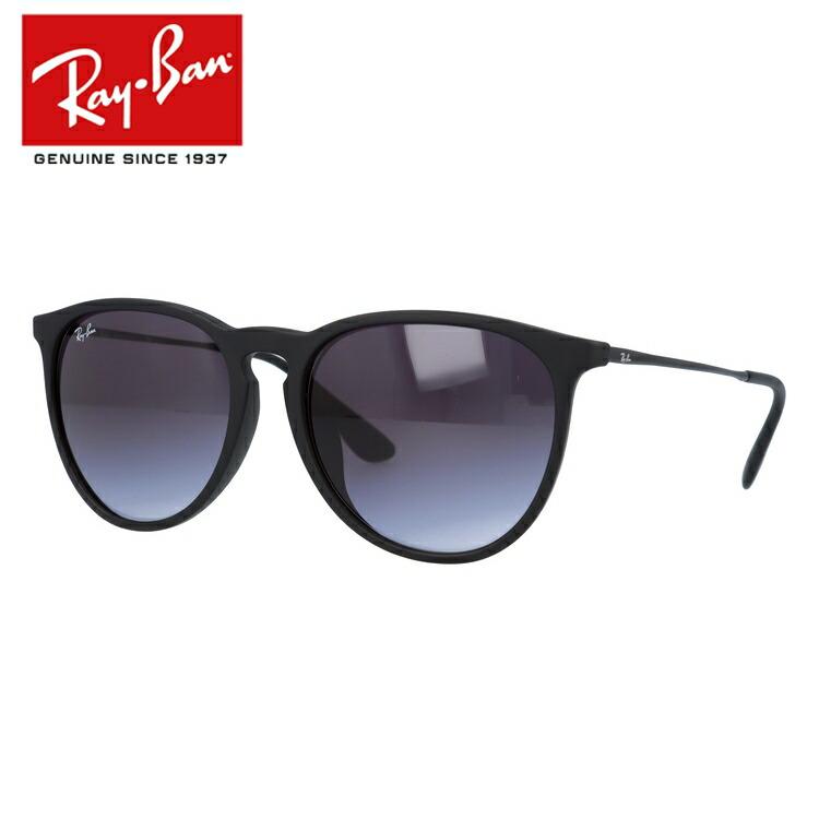 国内正規品 レイバン Ray-Ban サングラス エリカ RB4171F 622/8G 57サイズ ラバーマットブラック/ブラック フルフィット(アジアンフィット) ERIKA メンズ レディース アイウェア RAYBAN