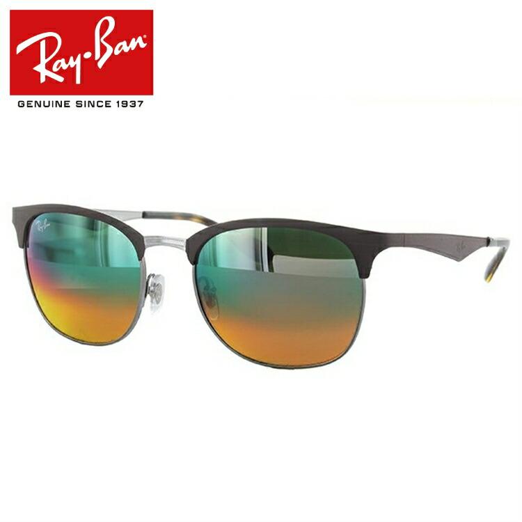 国内正規品 レイバン Ray-Ban サングラス RB3538 9006A8 53サイズ マットブラウン/ガンメタル 調整可能ノーズパッド ミラーレンズ メンズ レディース アイウェア RAYBAN