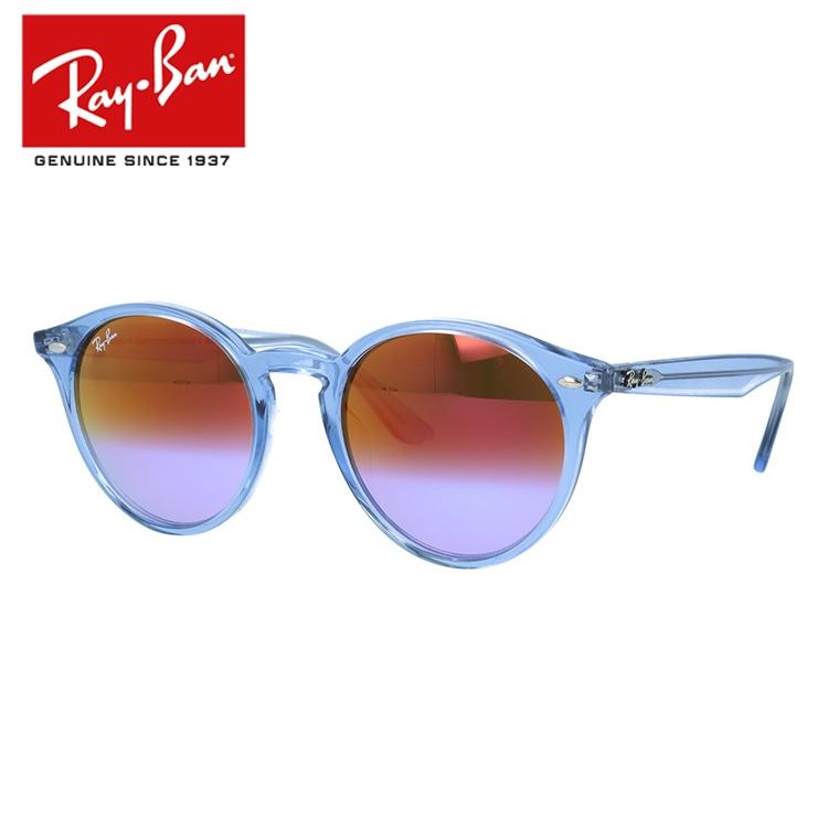 国内正規品 レイバン Ray-Ban サングラス ミラーレンズ アジアンフィット RB2180F 6278A9 51サイズ ボストン ユニセックス メンズ レディース