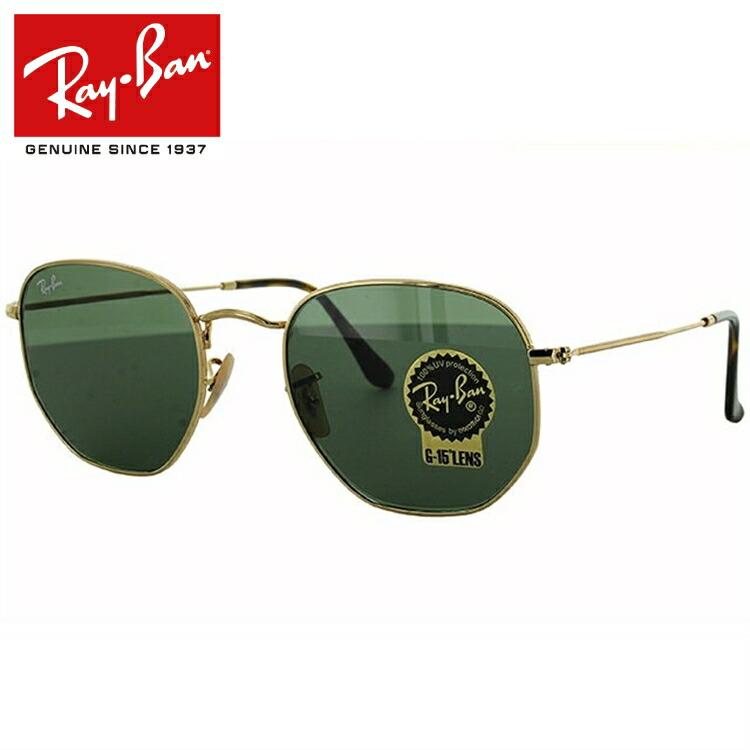 国内正規品 レイバン Ray-Ban サングラス RB3548N 001 54サイズ ヘキサゴン ユニセックス メンズ レディース