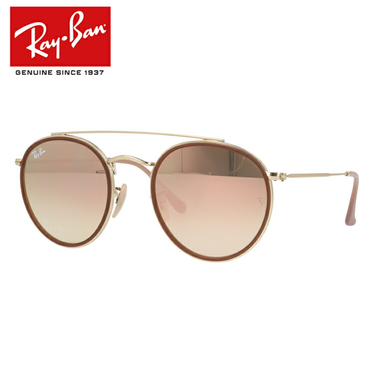 国内正規品 レイバン Ray-Ban サングラス ラウンド ダブル ブリッジ ミラーレンズ ROUND DOUBLE BRIDGE RB3647N 001/7O 51サイズ ラウンド(ダブルブリッジ) ユニセックス メンズ レディース