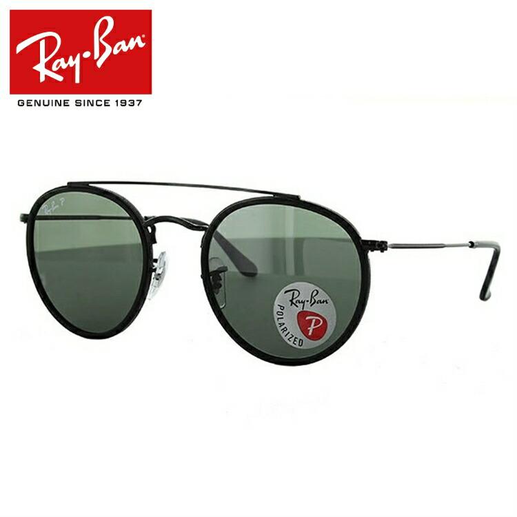 国内正規品 レイバン Ray-Ban サングラス ラウンド ダブル ブリッジ 偏光サングラス ROUND DOUBLE BRIDGE RB3647N 002/58 51サイズ ラウンド(ダブルブリッジ) ユニセックス メンズ レディース 新品