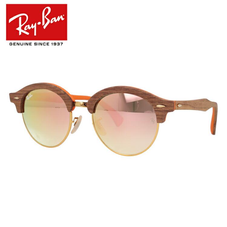 国内正規品 レイバン Ray-Ban サングラス クラブラウンド ウッド ミラーレンズ CLUBROUND WOOD RB4246M 12187O 51サイズ ラウンド ユニセックス メンズ レディース