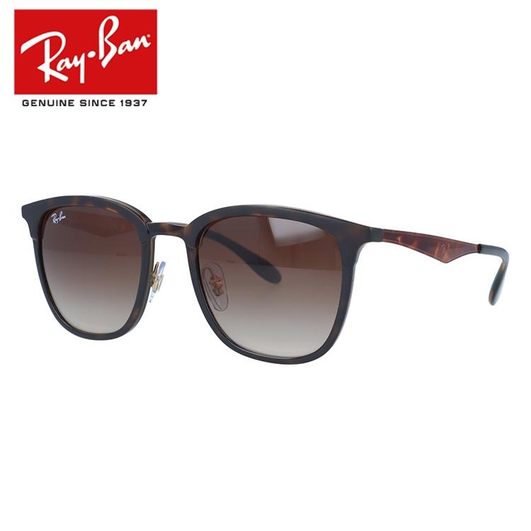 国内正規品 レイバン Ray-Ban サングラス RB4278 628313 51サイズ ブロー ユニセックス メンズ レディース