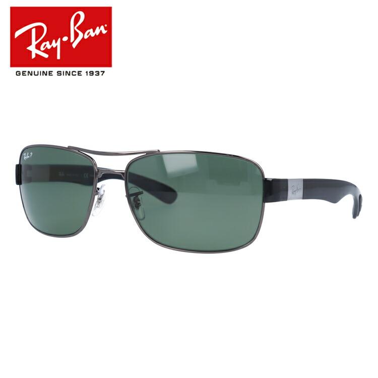 国内正規品 レイバン Ray-Ban サングラス 偏光サングラス RB3522 004/9A 64サイズ スクエア ユニセックス メンズ レディース