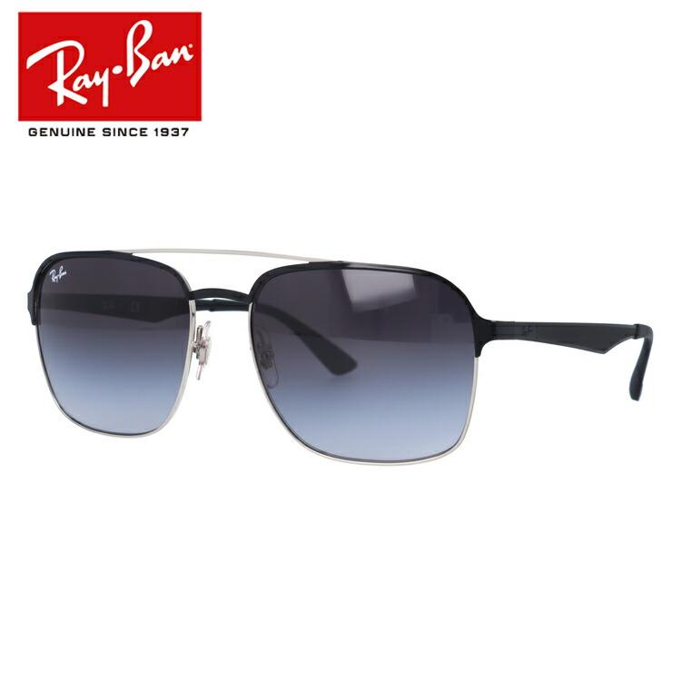 国内正規品 レイバン Ray-Ban サングラス RB3570 90048G 58サイズ スクエア(ダブルブリッジ) ユニセックス メンズ レディース
