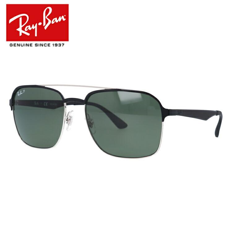 国内正規品 レイバン Ray-Ban サングラス 偏光サングラス RB3570 90049A 58サイズ スクエア(ダブルブリッジ) ユニセックス メンズ レディース