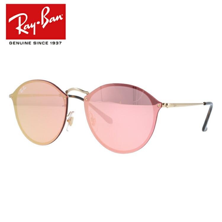 国内正規品 レイバン Ray-Ban サングラス ブレイズ ラウンド ミラーレンズ BLAZE ROUND RB3574N 001/E4 59サイズ ラウンド ユニセックス メンズ レディース