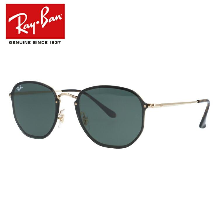 国内正規品 レイバン Ray-Ban サングラス ブレイズヘキサゴナル BLAZE HEXAGONAL RB3579N 001/71 58サイズ スクエア ユニセックス メンズ レディース