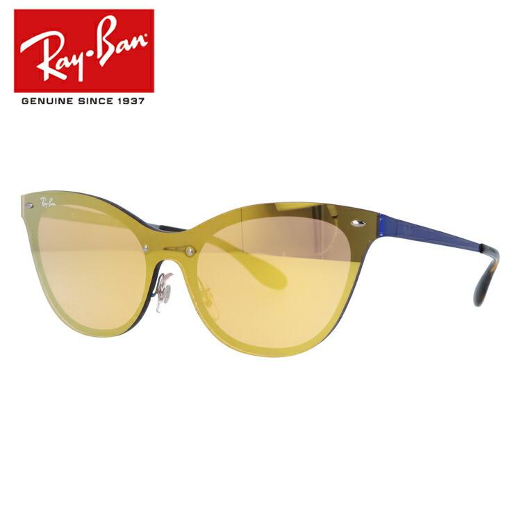 国内正規品 レイバン Ray-Ban サングラス ブレイズキャッツアイ ミラーレンズ BLAZE CAT EYE RB3580N 90377J 143サイズ フォックス ユニセックス メンズ レディース シールドレンズ(一枚レンズ)