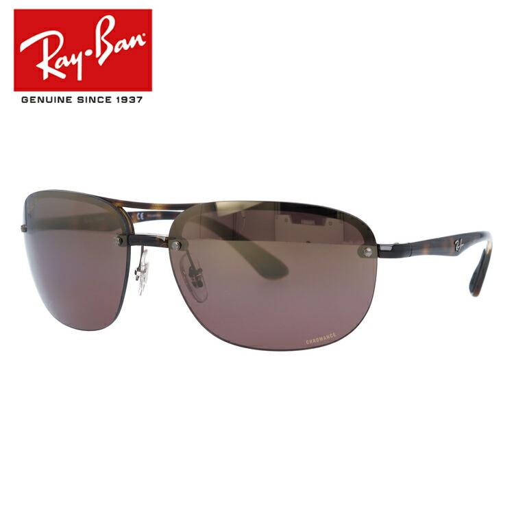 国内正規品 レイバン Ray-Ban サングラス クロマンス 偏光サングラス ミラーレンズ CHROMANCE RB4275CH 710/6B 63サイズ オーバル ユニセックス メンズ レディース