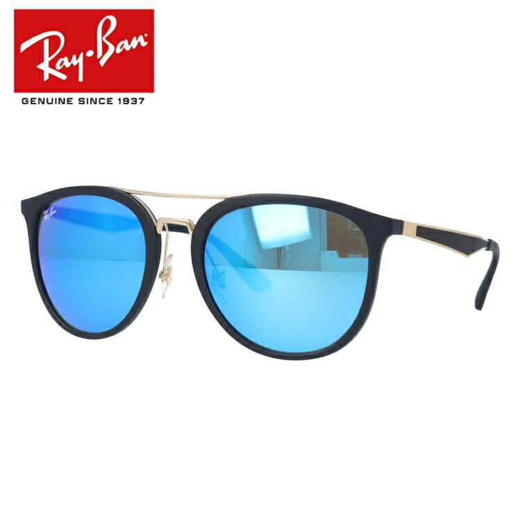 国内正規品 レイバン Ray-Ban サングラス ミラーレンズ RB4285 601S55 55サイズ ボストン ユニセックス メンズ レディース