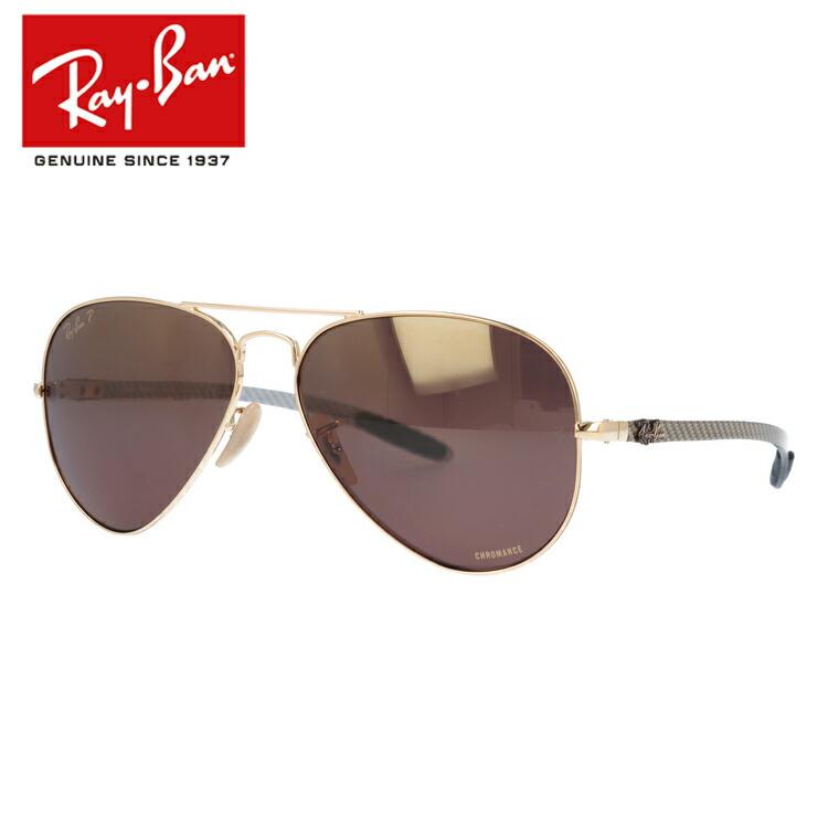 国内正規品 レイバン Ray-Ban サングラス クロマンス 偏光サングラス ミラーレンズ CHROMANCE RB8317CH 001/6B 58サイズ ティアドロップ ユニセックス メンズ レディース