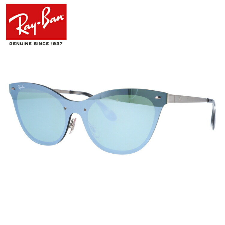 国内正規品 レイバン Ray-Ban サングラス ブレイズ キャッツアイ ミラーレンズ シールドレンズ(一枚レンズ) BLAZE CAT EYE RB3580N 042/30 143サイズ フォックス ユニセックス メンズ レディース