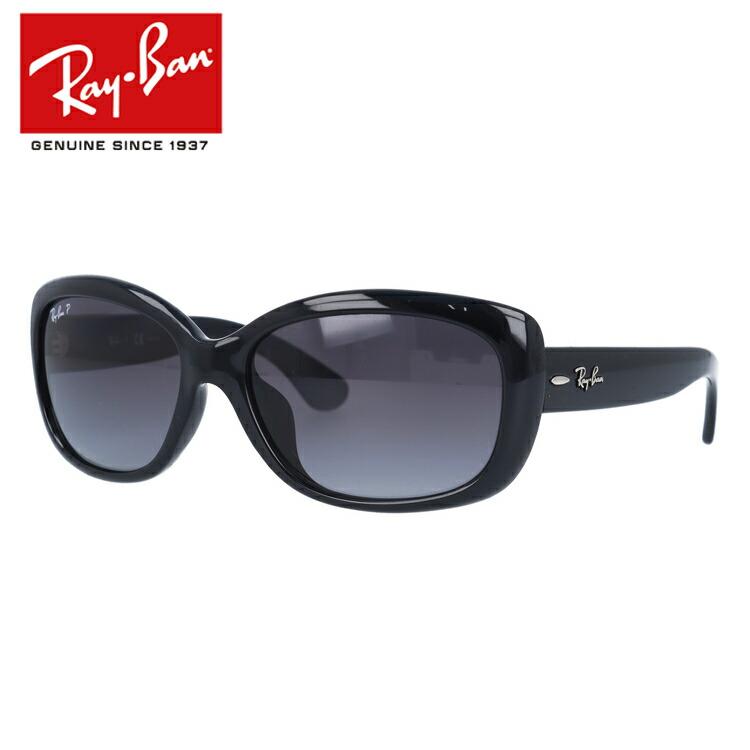 国内正規品 レイバン Ray-Ban サングラス ジャッキーオー 偏光サングラス フルフィット(アジアンフィット) JACKIE OHH RB4101F 601/T3 58サイズ レクタングル ユニセックス メンズ レディース