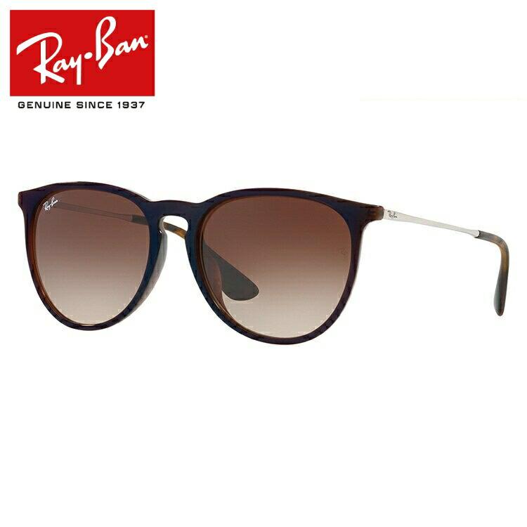 国内正規品 レイバン Ray-Ban サングラス エリカ クラシック フルフィット(アジアンフィット) ERIKA CLASSIC RB4171F 631513 57サイズ ボストン ユニセックス メンズ レディース