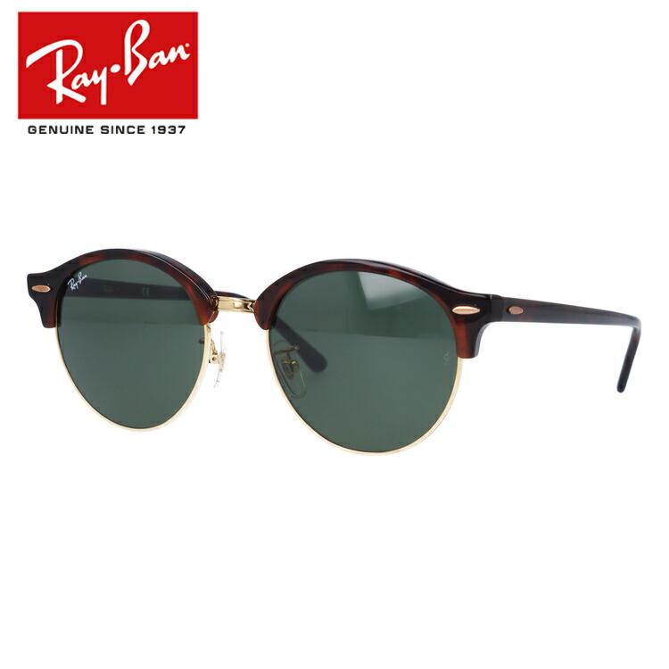 国内正規品 レイバン Ray-Ban サングラス クラブラウンド クラシック フルフィット(アジアンフィット) CLUBROUND CLASSIC RB4246F 990 53サイズ ボストン ユニセックス メンズ レディース