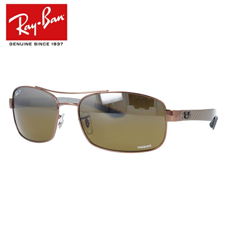 国内正規品 レイバン Ray-Ban サングラス クロマンス 偏光サングラス ミラーレンズ CHROMANCE RB8318CH 121/A2 62サイズ スクエア ユニセックス メンズ レディース