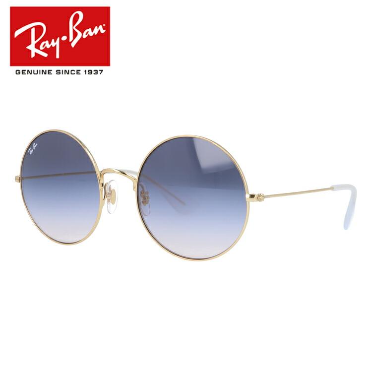 国内正規品 レイバン サングラス ジャジョ Ray-Ban JA-JO RB3592 001/I9 55サイズ ラウンド ユニセックス メンズ レディース