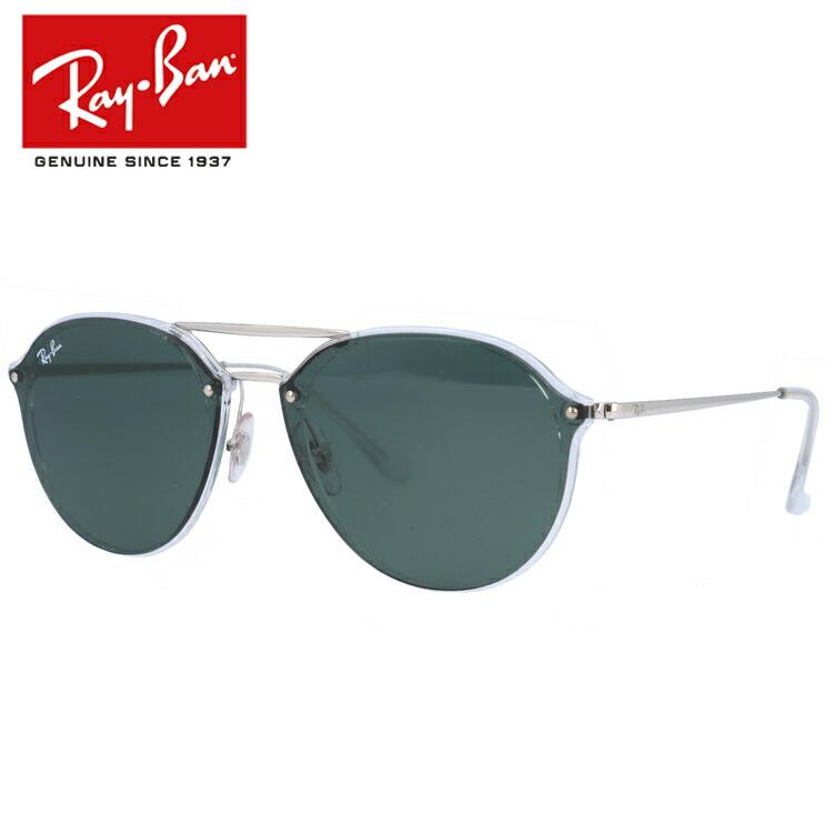 国内正規品 レイバン サングラス ブレイズダブルブリッジ BLAZE DOUBLE BRIDGE Ray-Ban RB4292N 632571 61サイズ ブレイズダブルブリッジ BLAZE DOUBLE BRIDGE ボストン ユニセックス メンズ レディース