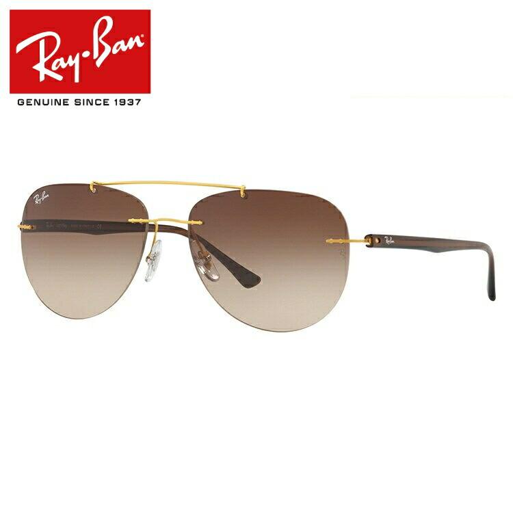 国内正規品 レイバン サングラス Ray-Ban RB8059 157/13 57サイズ ティアドロップ ユニセックス メンズ レディース