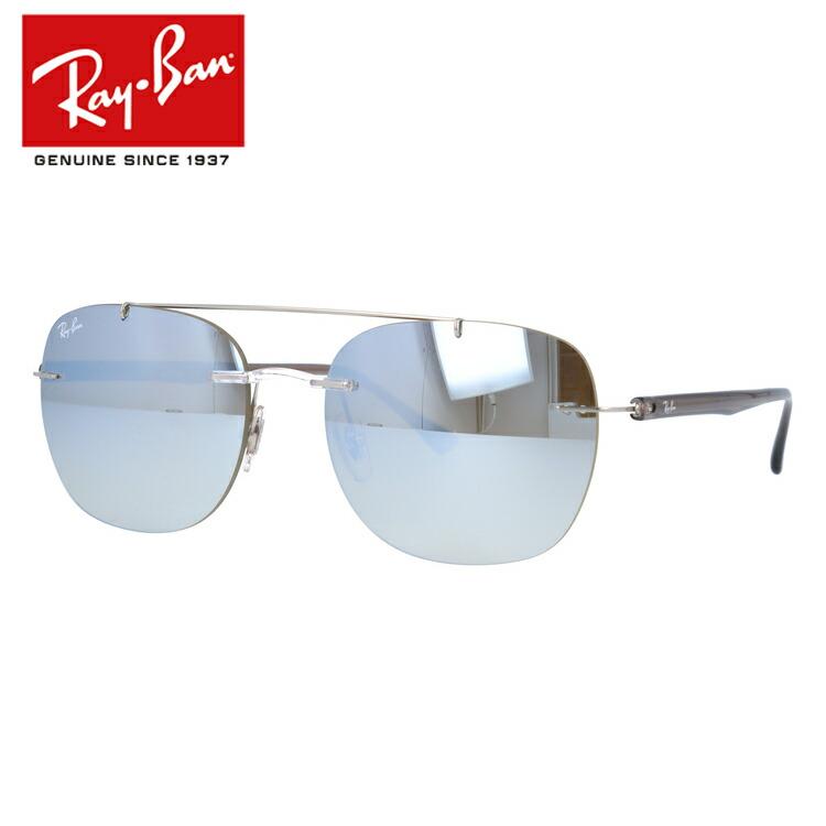 国内正規品 レイバン サングラス ミラーレンズ Ray-Ban RB4280 6290B8 55サイズ スクエア(ダブルブリッジ) ユニセックス メンズ レディース