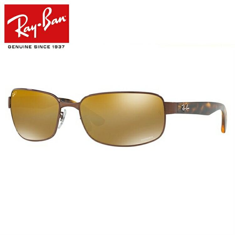国内正規品 レイバン サングラス クロマンス 偏光サングラス ミラーレンズ Ray-Ban CHROMANCE RB3566CH 014/A3 65サイズ スクエア ユニセックス メンズ レディース