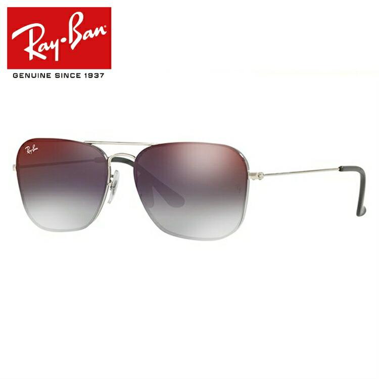 国内正規品 レイバン サングラス Ray-Ban RB3603 003/U0 56サイズ スクエア ユニセックス メンズ レディース