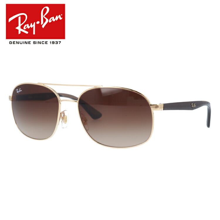 レイバン サングラス 2018年新作 Ray-Ban RB3593 001/13 58サイズ 国内正規品 スクエア ユニセックス メンズ レディース