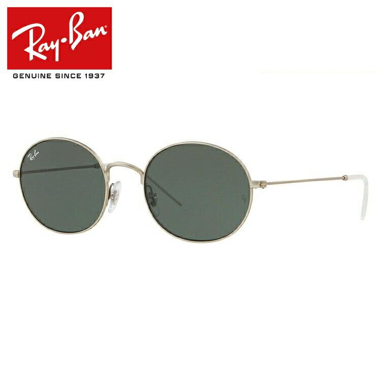 レイバン サングラス 2018年新作 Ray-Ban RB3594 911671 53サイズ 国内正規品 オーバル ユニセックス メンズ レディース