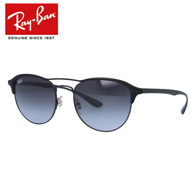 レイバン サングラス 2018年新作 Ray-Ban RB3596 186/8G 54サイズ 国内正規品 ブロー ユニセックス メンズ レディース