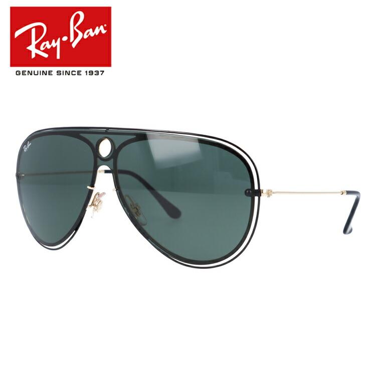 レイバン サングラス 2018年新作 ブレイズ Ray-Ban BLAZE RB3605N 187/71 132サイズ 国内正規品 ティアドロップ ユニセックス メンズ レディース