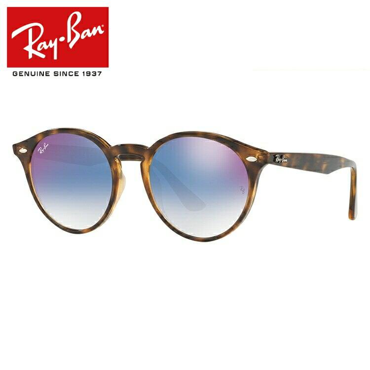 レイバン サングラス 2018年新作 ミラーレンズ フルフィット(アジアンフィット) Ray-Ban RB2180F 710/X0 51サイズ 国内正規品 ラウンド ユニセックス メンズ レディース