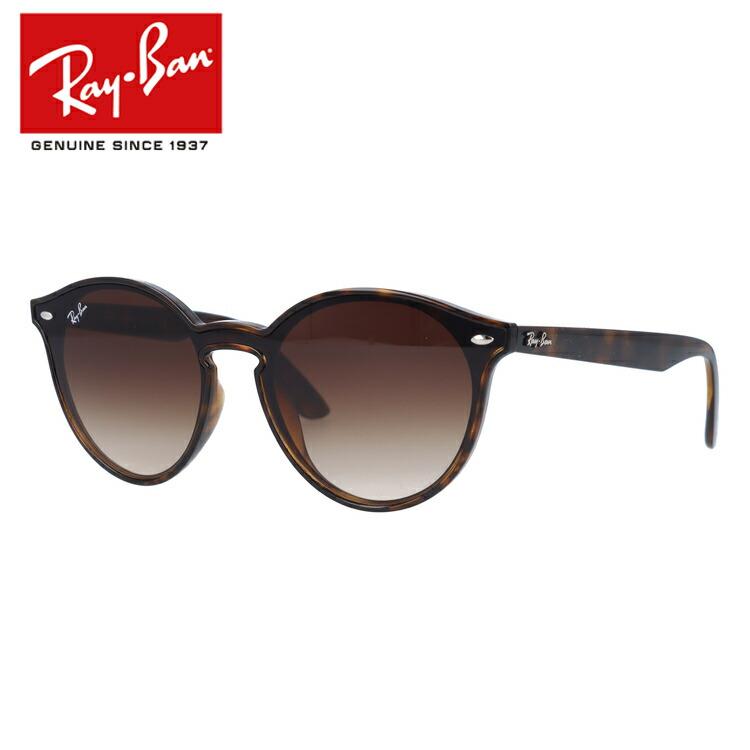 レイバン サングラス 2018年新作 ブレイズ フルフィット(アジアンフィット) Ray-Ban BLAZE RB4380NF 710/13 139サイズ 国内正規品 ボストン ユニセックス メンズ レディース