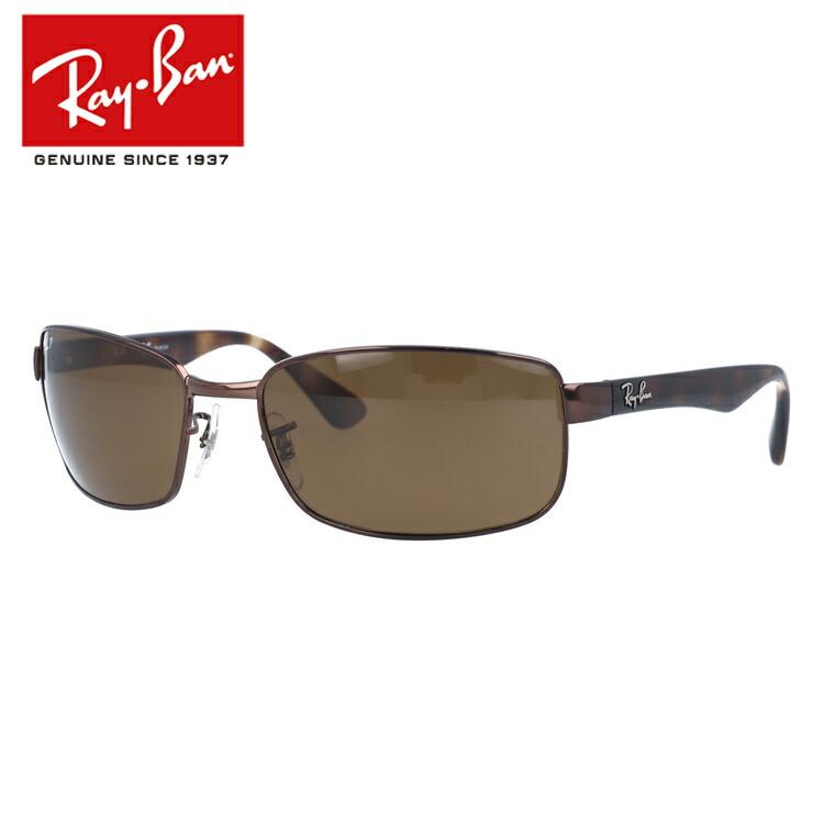 レイバン サングラス 偏光サングラス Ray-Ban RB3478 014/57 60サイズ 国内正規品 スクエア ユニセックス メンズ レディース